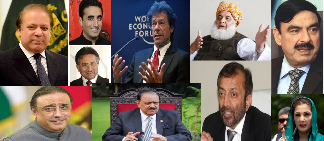 pakistani politicians and their education