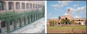 CHAND BAGH SCHOOLS PAKISTAN