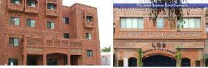 Lahore Grammer school Pakistan