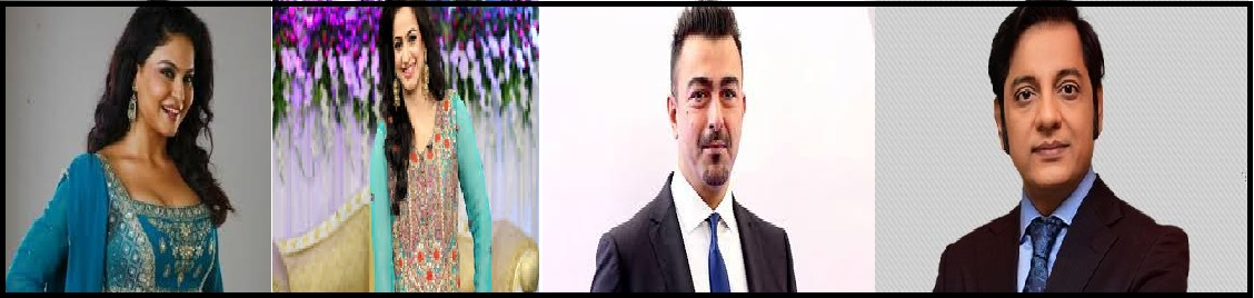 pakistani celebs and their real names