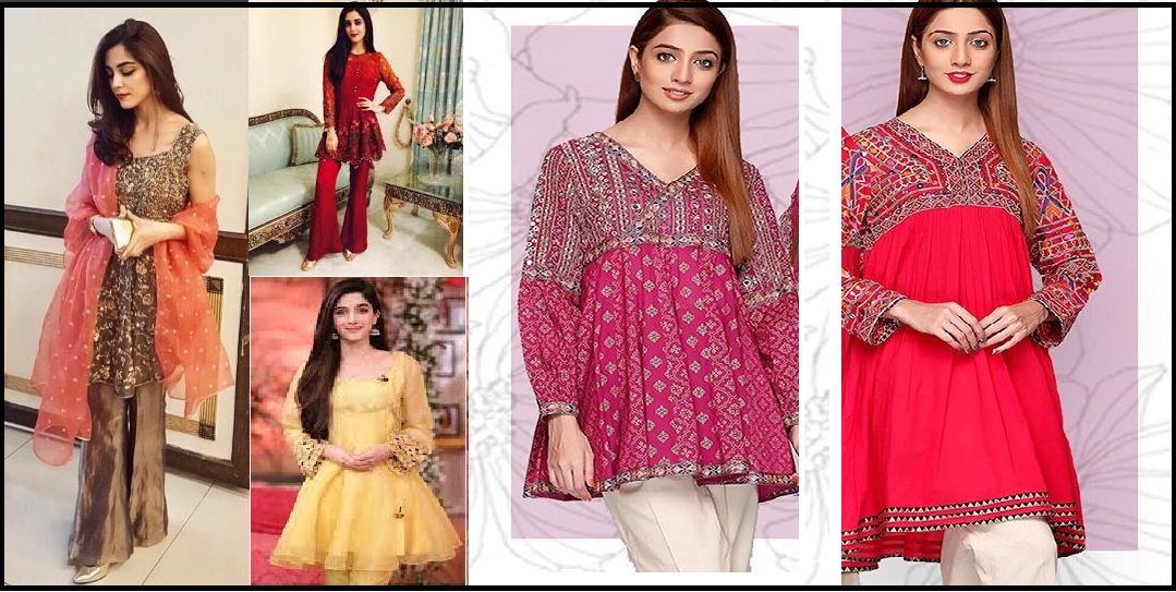 Pakistani frocks designs