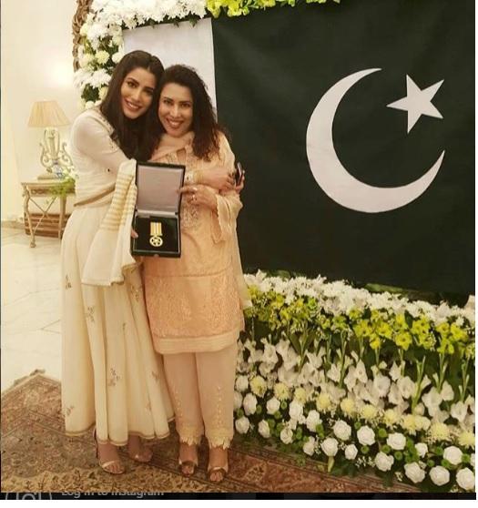 mahwish hayat award