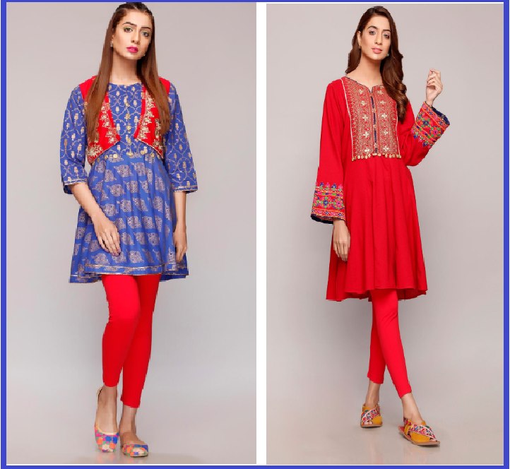 rangja latest collection 2019